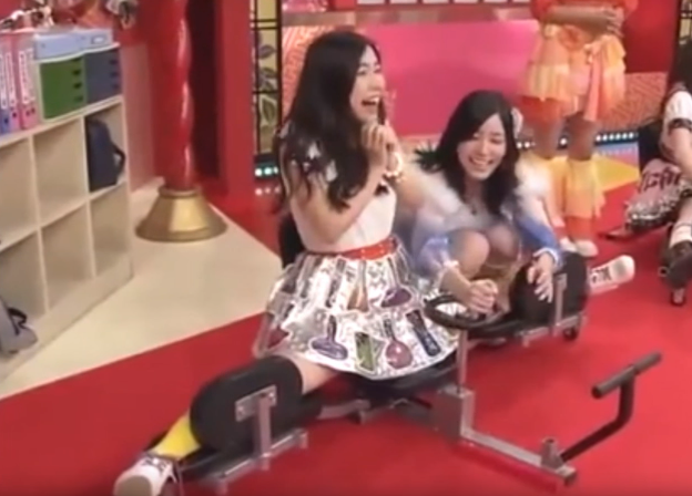 Japan Adult Game Show